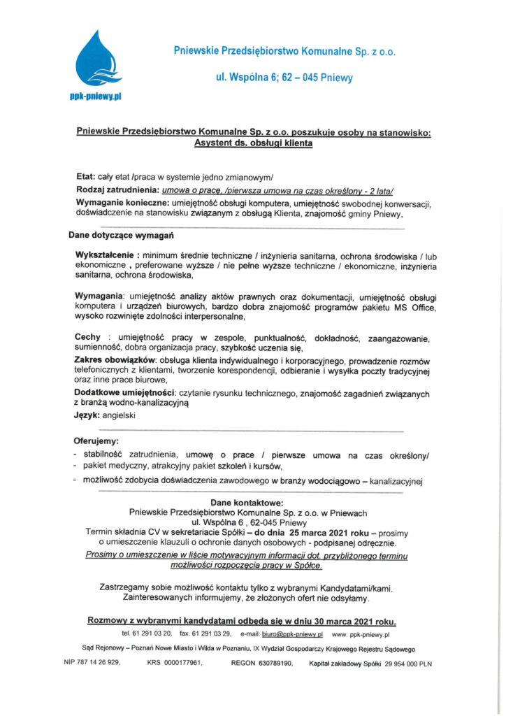 Oferta pracy - Asystent ds. Obsługi Klienta